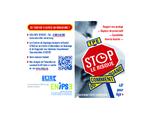 TPE : stop le risque - application/pdf