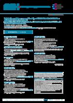 BEH (Bulletin Epidémiologique Hebdomadaire). Vol. 2016, n° 30-31 (6 octobre 2016)  - application/pdf